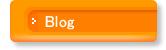 横山司法書士事務所ブログ